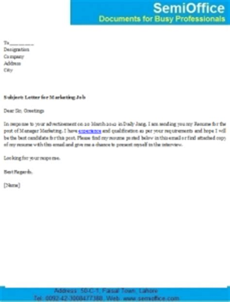 Operations Manager Cover Letter for Manager Jobs